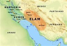 Ê-LAM